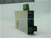 安科瑞 BD-AI 单相电流变送器