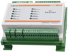 安科瑞 AGP300 交流并网逆功率保护装置