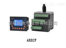 安科瑞 ARD3-800/CMJ+90L  智能电动机保护器