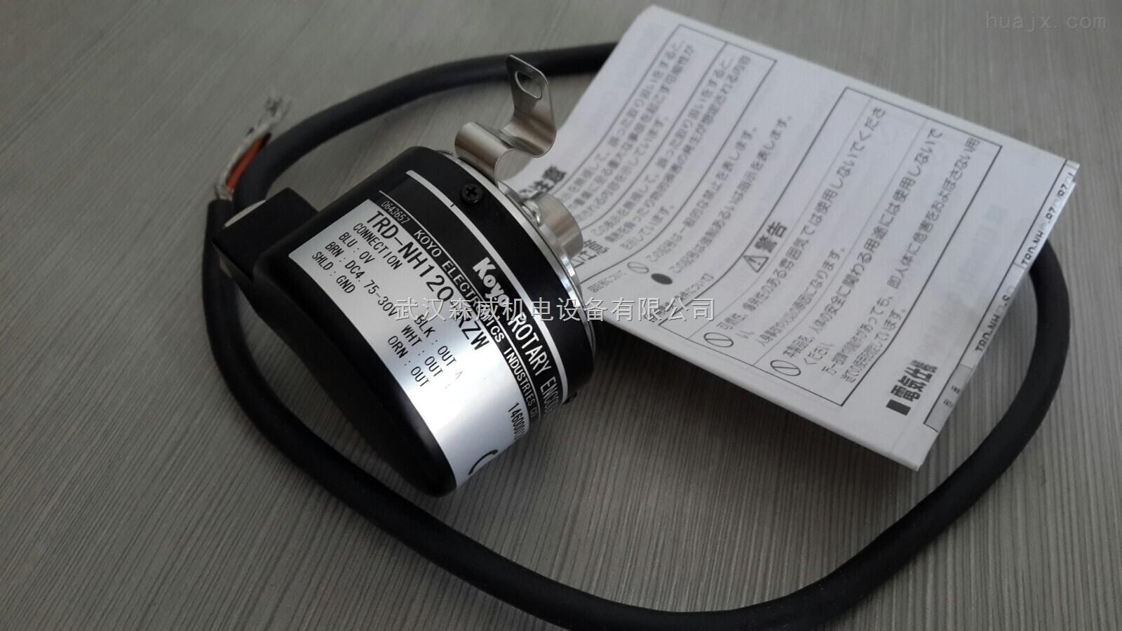 trd-sh100b光洋编码器