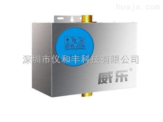 重庆家用热水循环泵、正品包售后