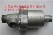 Q型蒸汽旋转接头-庆邦铸铁品种多