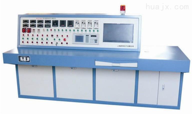 BC-2780变压器电气特性综合测试台