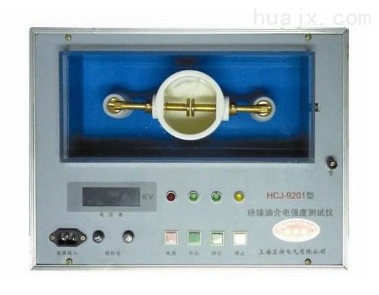 HCJ-9201��浩饔湍��x