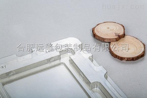 安徽吸塑托盘厂家