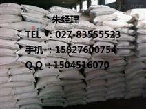 江西琼脂粉生产厂家