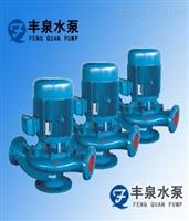 GW型无堵塞污水式管道泵