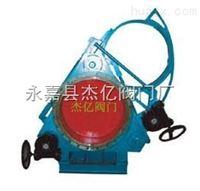 F343CX蜗轮盲板阀+蜗轮传动盲板阀+图片说明+蜗轮眼睛阀