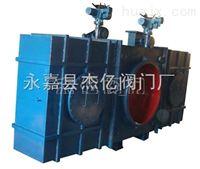 封闭式电动插板阀+FF941X-0.5封闭插板阀+冰点报价插板阀