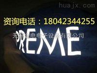 服装反光字热合机中国制造