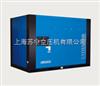 UD132-8供应22立方空压机