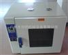 HK-35A数显恒温烤箱,通用型工业烤箱