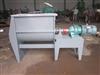 卧式双螺带干粉混合机-莱州隆和化工机械专业制造