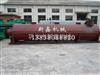 河南小豆渣烘干机机械化程度高|洛阳烘干豆渣的设备销售厂家x08
