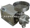 HK-820旭朗不锈钢磨粉机,磨粉机价格