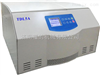TDL5A台式低速大容量冷冻离心机