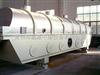 银光感光剂动流化床干燥机