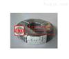 UL3135硅橡胶电线
