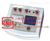 TE2380 发电机转子交流阻抗测试仪