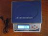 JS06计重电子秤6kg/0.1g,超低价实惠型电子秤