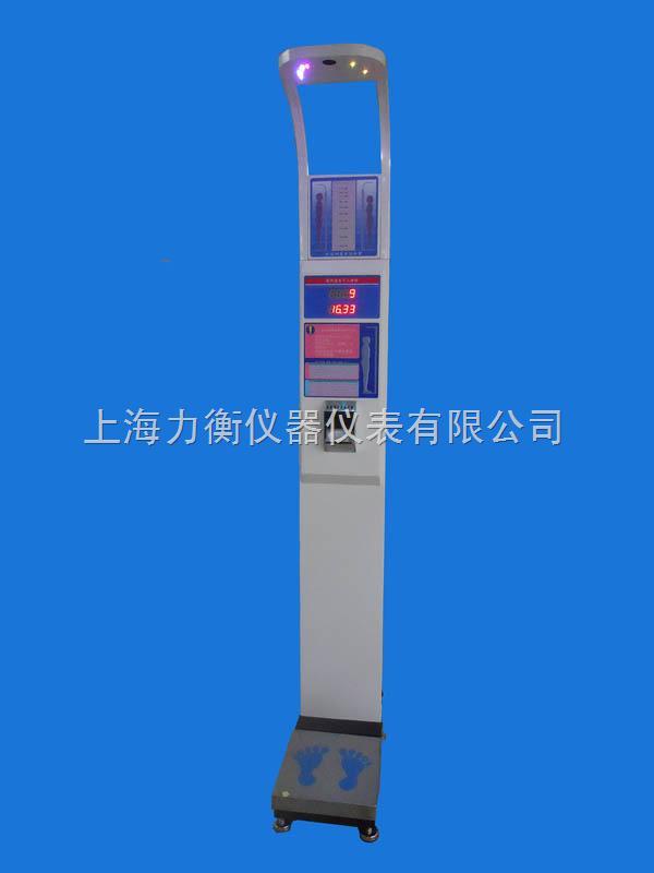 自动身高体重秤 ,打印超声波身高体重秤