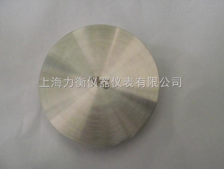 1KG圆饼型砝码上海力衡不锈钢砝码 价格