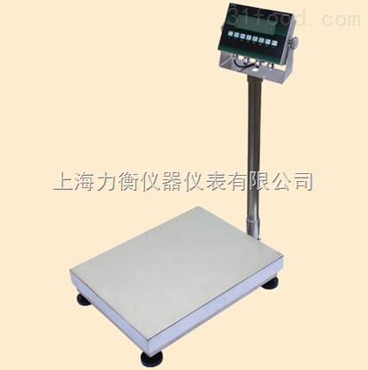 力衡防爆电子秤,100公斤防爆电子台秤*