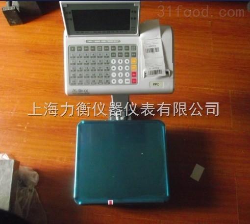 销售15公斤 计数打印秤,不干胶标签打印秤