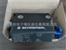 TELCOSMT6001SGT3子晞优势供应